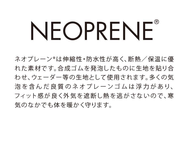 NEOPRENE WRIST SEAM(ネオプレーンリストシーム)
