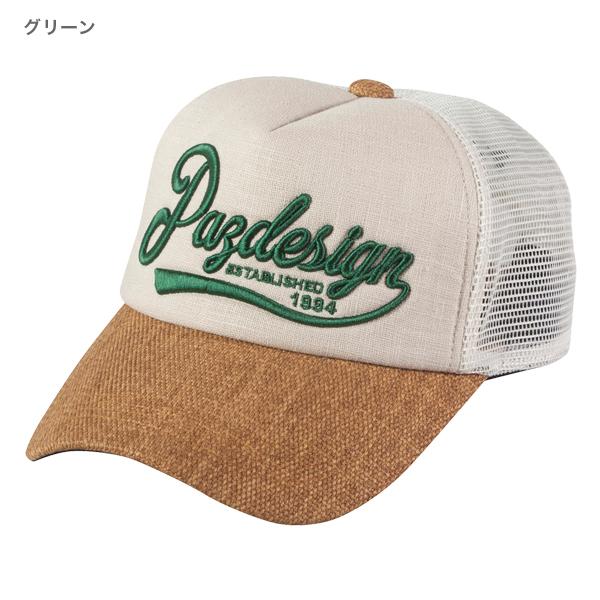 MESH CAP X(メッシュキャップX)