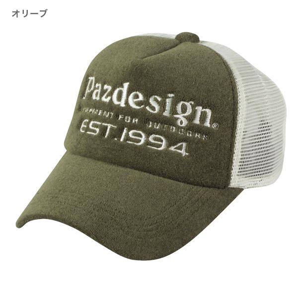 PILE MESH CAP(パイルメッシュキャップ)