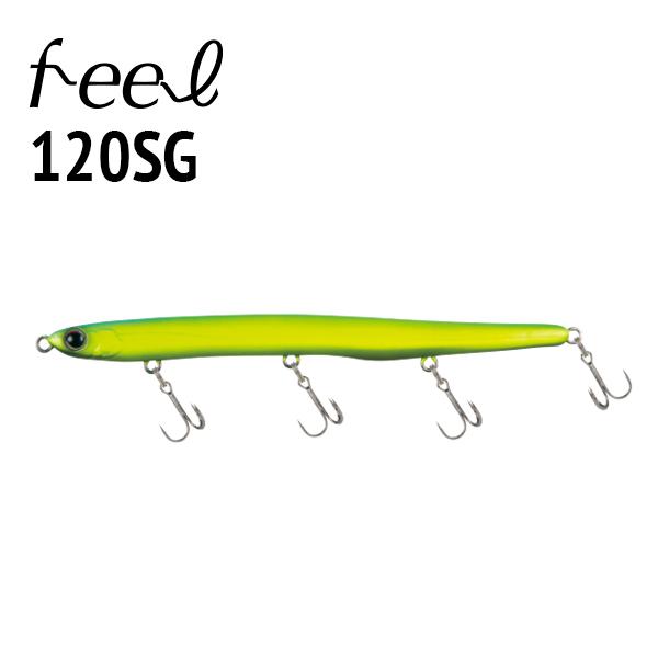 feel 120SG(フィール120SG)