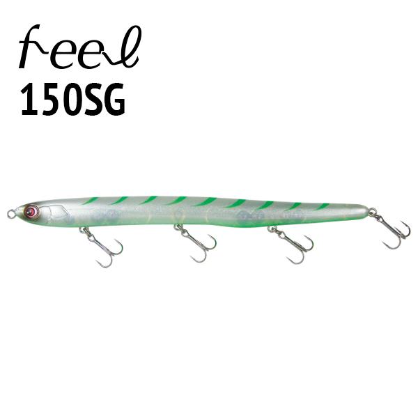 feel 150SG(フィール150SG)