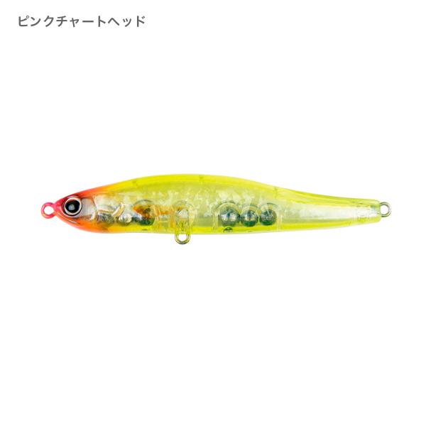 Re.bird 90S(リ・バード90S)標準カラー