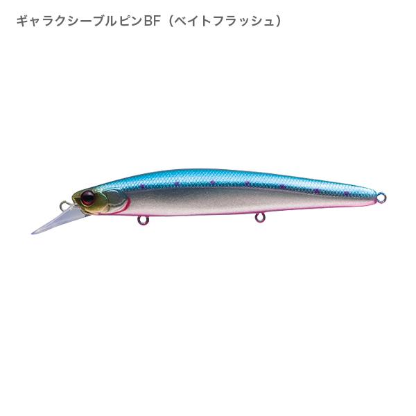 BACKWASH BEYOND 110S(バックウォッシュビヨンド110S)ノーザンカラー【2020NEWカラー追加】