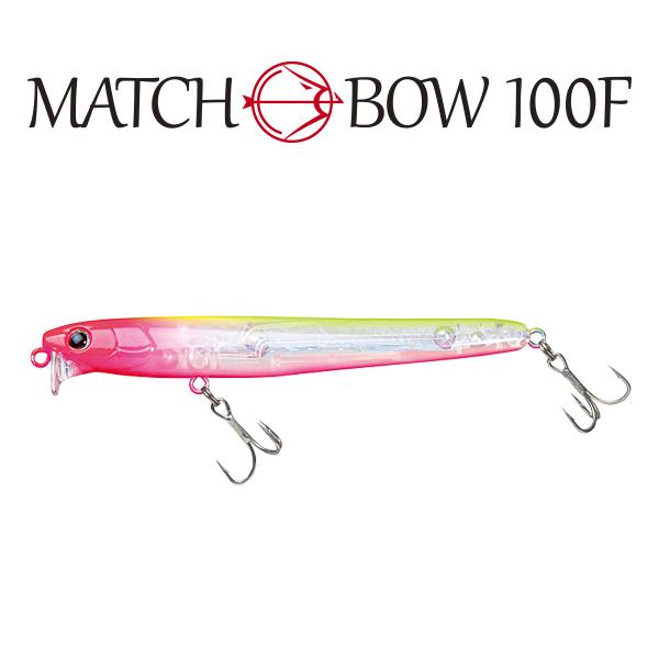 MATCHBOW 100F(マッチボウ100F )【2020NEWカラー追加】