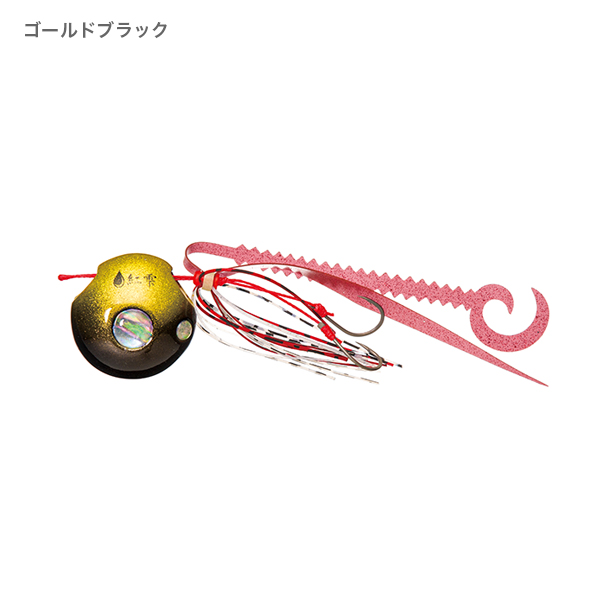 紅雫 Beni Shizuku 85g(べにしずく85g)【2020NEWカラー】