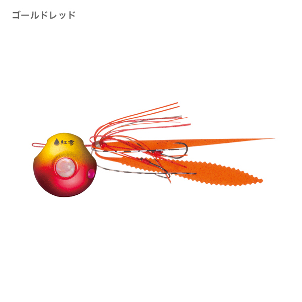 紅雫 Beni Shizuku 105g(べにしずく105g)【2020NEWカラー】