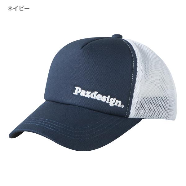 Pazdesign MESHCAP �(Pazdesignメッシュキャップ�)