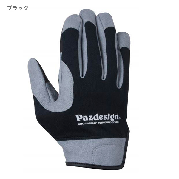 OFFSHORE GLOVE LEATHER(オフショアグローブ・レザー)