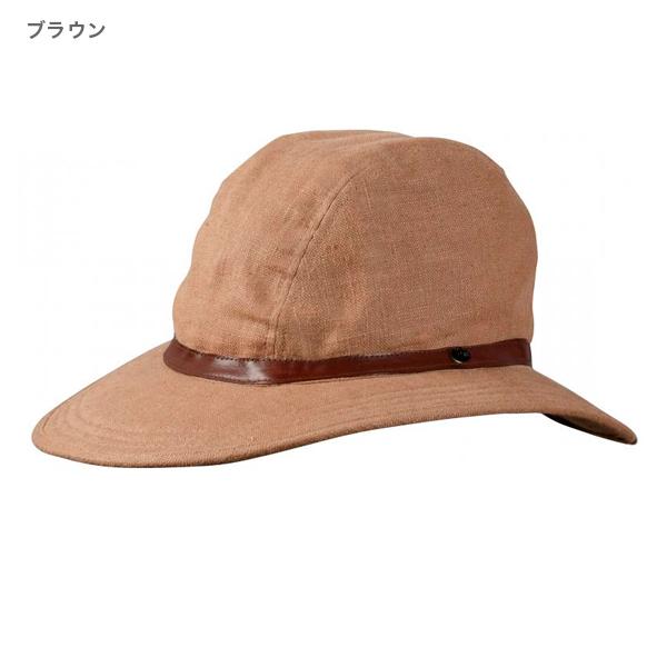 麻帽涼風(マーボースズカゼ)