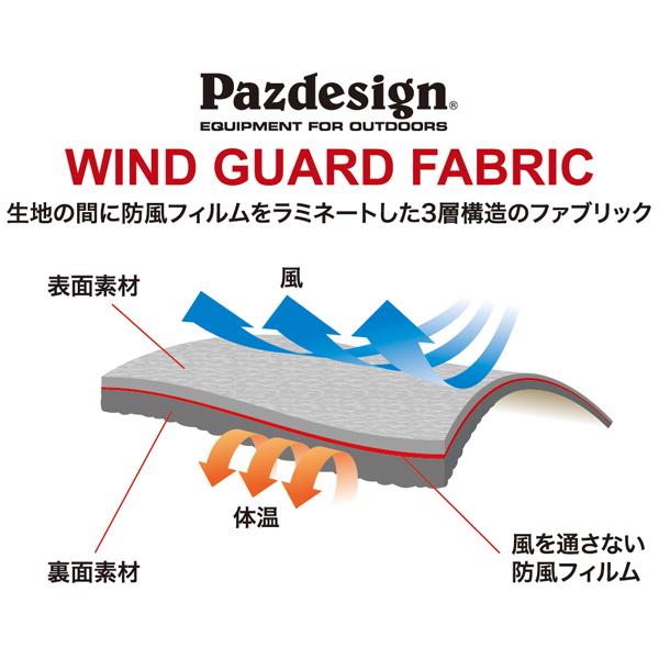 WIND GUARD FLEECE PANTS(Wフリースパンツ)