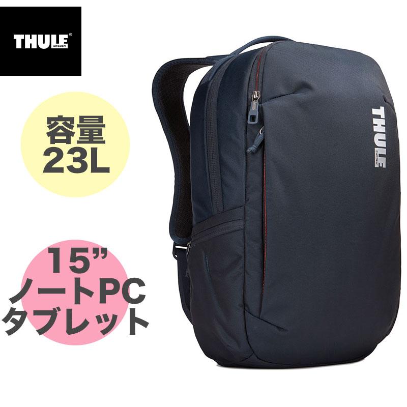 Thule Subterra Backpack 23L MINERAL ネイビー バックパック/リュック|TSLB-315MIN