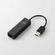 ELECOM USB3.0 ゲーミング有線LANアダプター(Type-A ギガビット) EDC-G01