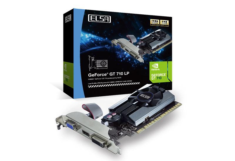 ELSA GeForce GT 710 LP 2GB 3画面同時出力可能ビデオカード (GD710-2GERL)