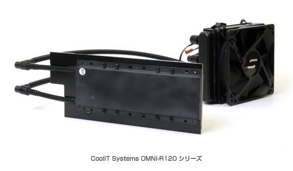 【初期不良対応のみ/限定特価品】CoolITSYSTEMS OMNI VGA カードポンプ一体型水冷キット NVIDIA GTX470  (OMNI-R120-N470)