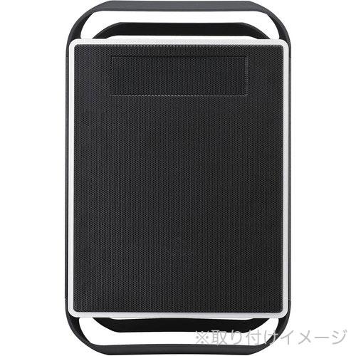 BitFenix Prodigy用フロントパネル Prodigy Mesh Front Panel Black Mesh, Silver Frame (no logo) (BFC-PRO-300-KSFXA-RP)