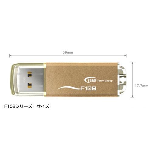 Team F108シリーズ 傷が付きにくいメタルボディーを採用したUSB 2.0メモリー 64GB (TG064GF108CX)