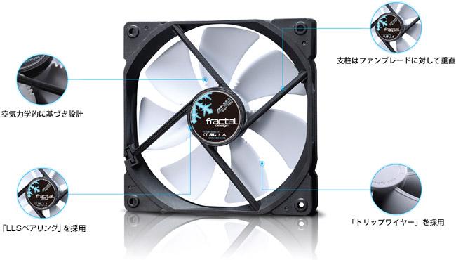 Fractal Design Dynamic X2 GP-14 ブラック 140mm径ファン|FD-FAN-DYN-X2-GP14-BK