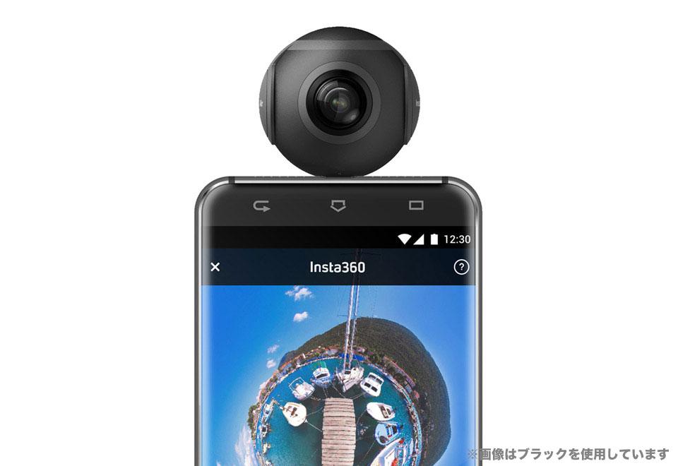 Arashi Vision Insta360 Air Type-C ホワイト 360度ビデオカメラ CINMAIR/A/WHITE