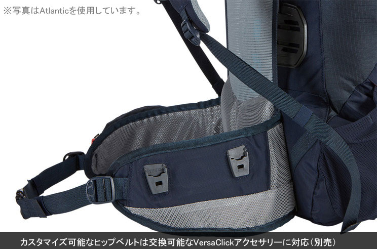 Thule Capstone 40リットル Men's Hiking Pack ハイキング用バックパック|223202