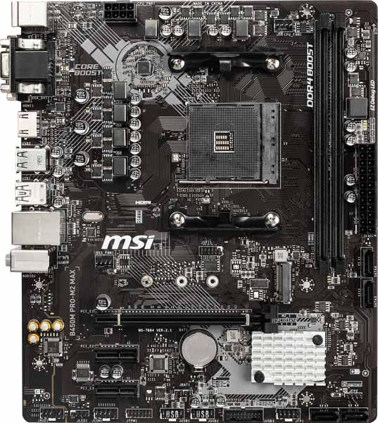 MSI B450M PRO-M2 MAX ビジネス向けmicroATXマザーボード
