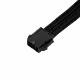 SILVERSTONE PP07E-EPS8B 高密度ナイロン編込み電源延長ケーブル|SST-PP07E-EPS8B