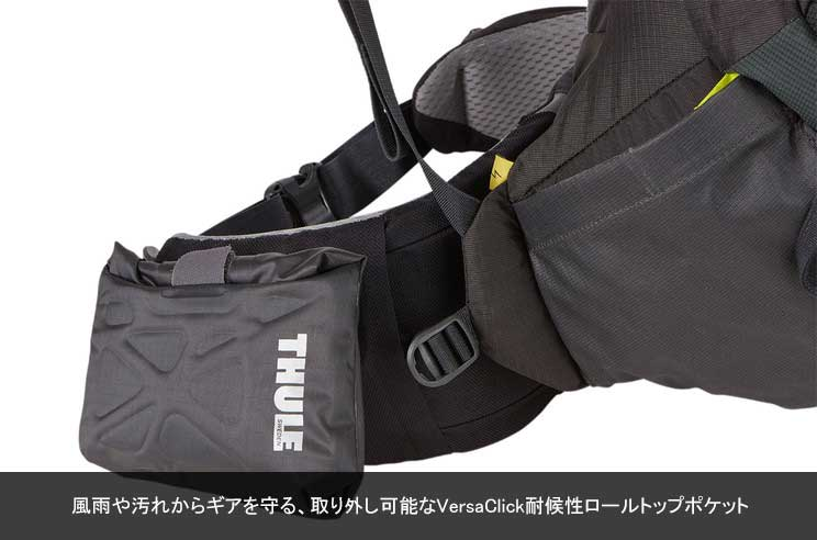 Thule Guidepost 85リットル 旅行向けバックパック Obsidian|222000
