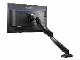IOデータ モニターアーム付き 240Hz対応24.5型ゲーミングモニター「父ノ背中モデル」|LCD-GC251UXB/A