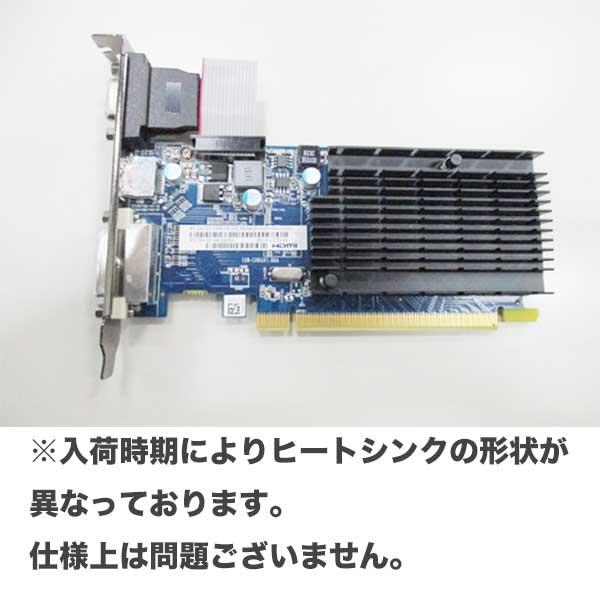 SAPPHIRE R5 230 2G DDR3 PCI-E HDMI / DVI-D / VGA (UEFI)|SA-R5230-2GD3/11233-02-20G