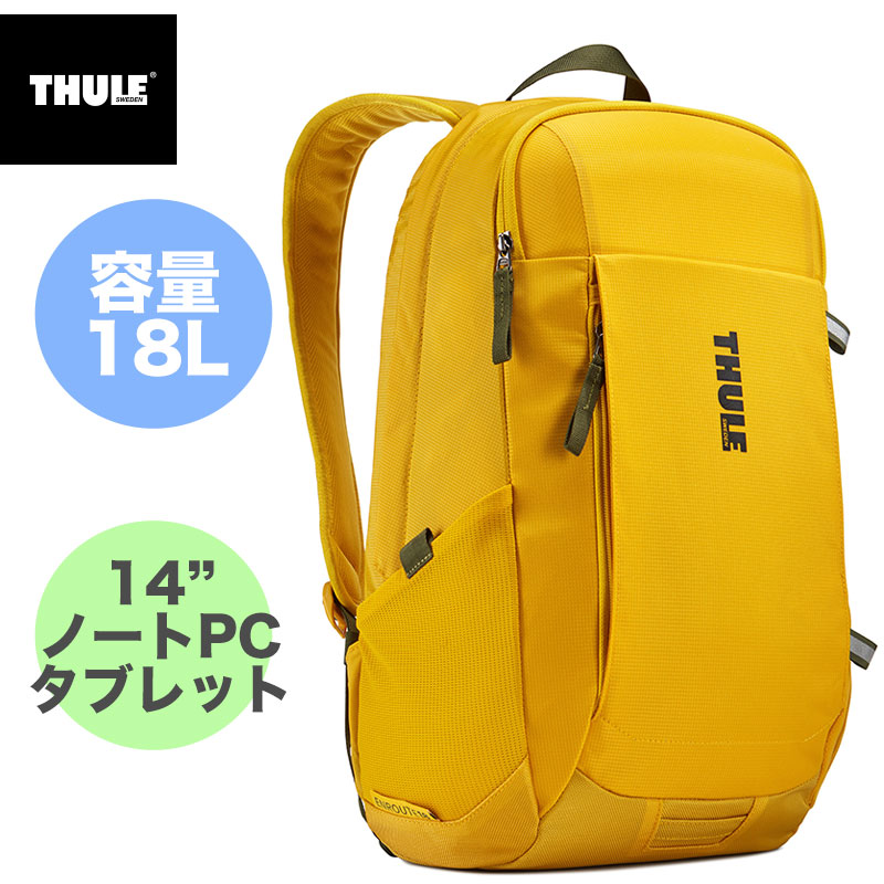 Thule EnRoute Backpack 18L Mikado イエロー PCバックパック/リュック|TEBP-215MKO