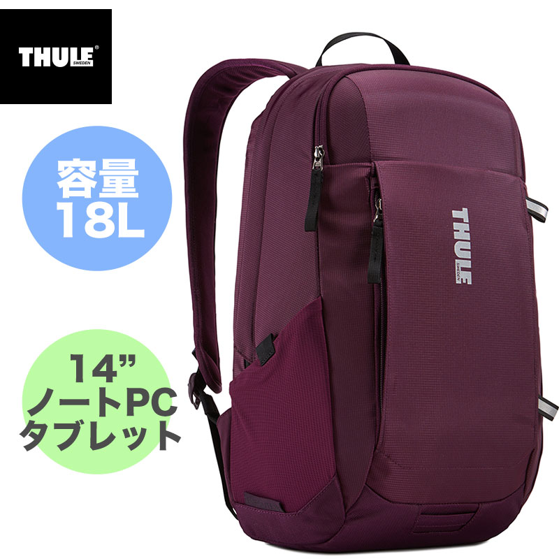 Thule EnRoute Backpack 18L Monarch ワインレッド PCバックパック/リュック|TEBP-215MOC