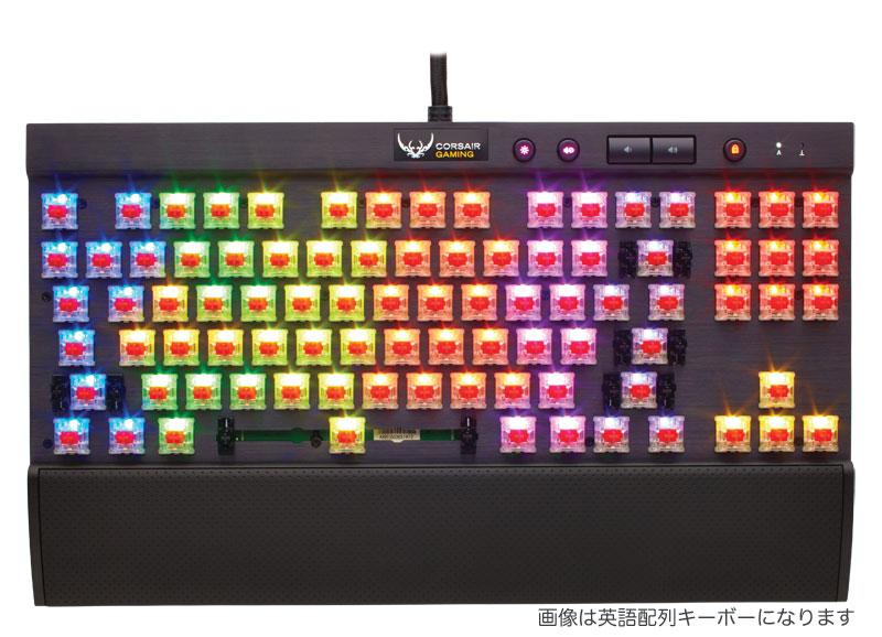 Corsair Gaming K65 Cherry MX RGB Red 日本語91キーボード配列 (CH-9000072-JP)