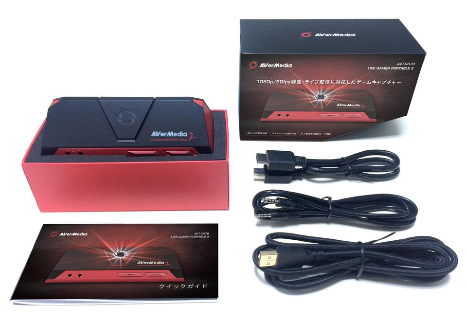 AVerMedia Live Gamer Portable 2 1080p/60fps録画・ライブ配信対応HDMIゲームキャプチャー|AVT-C878