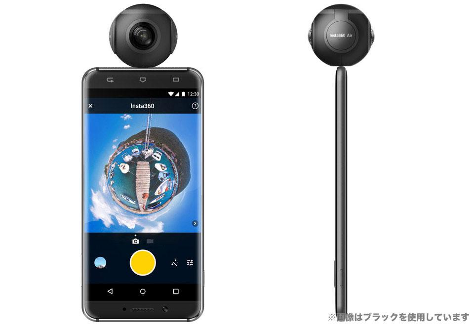 Arashi Vision Insta360 Air Type-C ピンク 360度ビデオカメラ|CINMAIR/A/PINK
