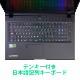 GIGABYTE AERO 15 クリエイターノートパソコン (15インチOLED i7 RTX3080 8G 日本語キー)|AERO 15 OLED YD-73JP624SP