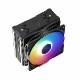 Deepcool GAMMAXX 400 XT CPUエアークーラー ブラック|DP-MCH4-GMX400-XT