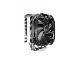 Deepcool AS500 サイドフロー型CPUクーラー R-AS500-BKNLMN-G