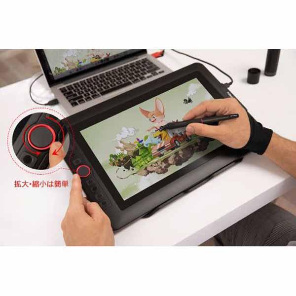 XP-PEN Artist 12 Pro 初心者の方にピッタリの液晶ペンタブレット|ARTIST12PRO