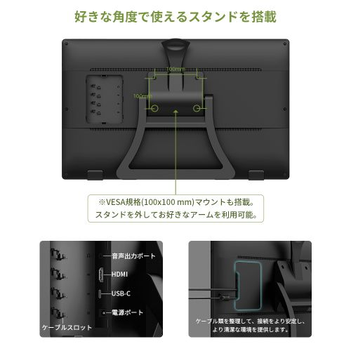 XP-PEN Artist22セカンド 初めての方にも気軽に使える液晶タブレット|Artist 22-2nd