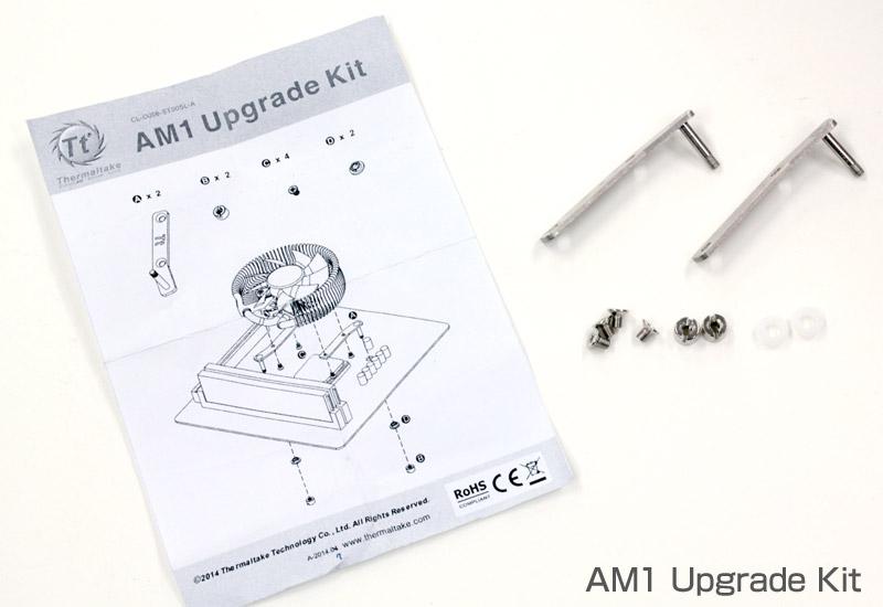 Thermaltake TDP 65WをサポートするコンパクトCPUクーラー MeOrb2 Socket AM1対応版 (CL-P004-AL08BL)