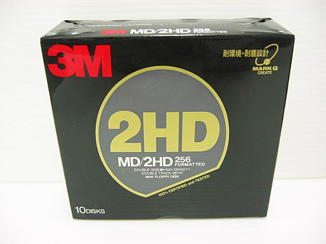 5インチ 2HD フロッピーディスク(10枚組) (新品)