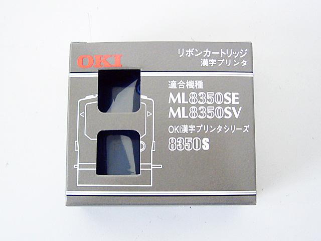 ET-8350S (新品)