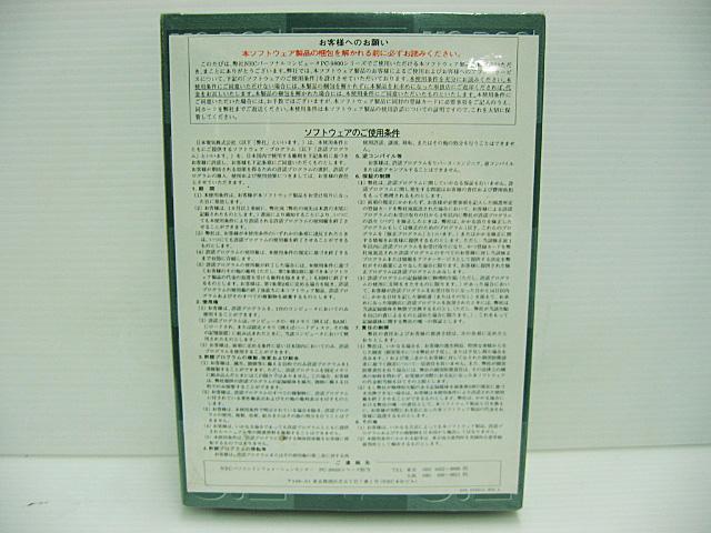 NEC MS-DOS6.2 (中古)