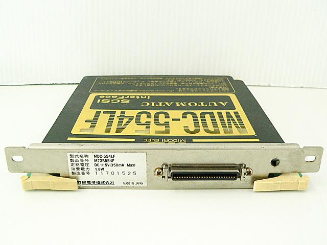 MDC-554LF (中古)