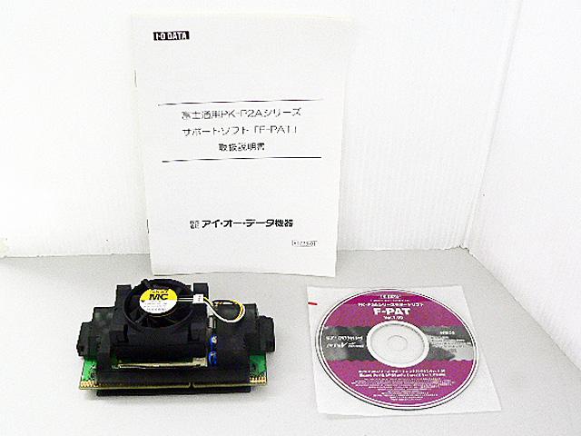 PK-P2A733 (中古)