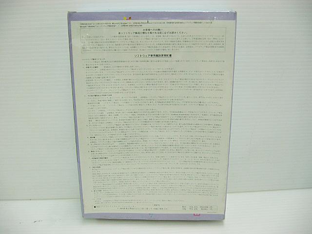 NEC MS-DOS5.0A 基本機能セット (中古)