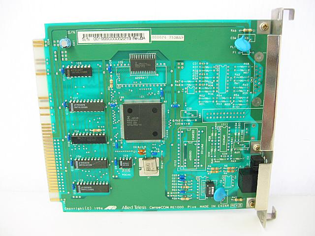 CentreCOM RE1001Plus (中古)