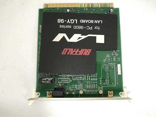 LGY-98-EA (中古)