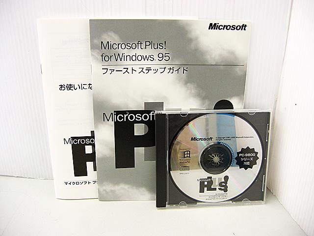 Microsoft Plus! For Windows 95 (新品)