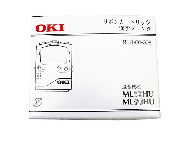 RN1-00-008 (新品)