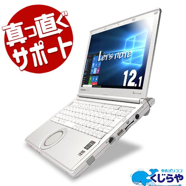 ★まだ新しい第5世代Corei5×大容量HDD搭載した高性能レッツノートSX4が訳ありでお買い得に!★ ノートパソコン 中古 Office付き 訳あり Webカメラ 高解像度 500GB 第5世代 Windows10 Panasonic Let'snote CF-SX4 4GBメモリ 12.1型 中古パソコン 中古ノートパソコン
